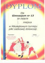 IMG_1292528555_861