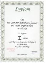 IMG_1240158136_52