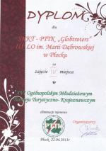 IMG_1367156041_533