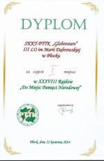 IMG_1400431443_725